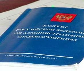 В Боброве оштрафован председатель аукционной комиссии отдела по управлению имуществом
