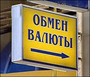 Рубль упал – долларов почти не осталось