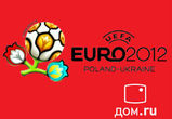 «Дом.ru» болеет за сборную России на Евро-2012 вместе с абонентами
