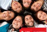 День Молодежи с МТС