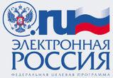 Сергей Чижов: Работа по оптимизации государственного управления страной продолжается