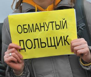 Министерство финансов предложило обезопасить вложения дольщиков