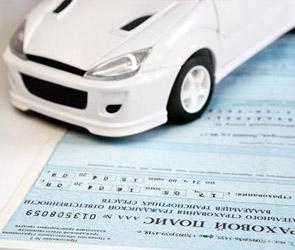 Краткосрочные полисы ОСАГО автомобилисты смогут получать без техосмотра