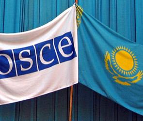 Парламент ОБСЕ будет отвечать за недостоверную информацию