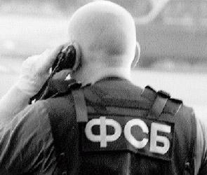 ФСБ обнаружила незаконную прослушку чиновников