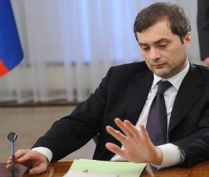 Путин повысил зарплату Суркову с 24,6 тысяч рублей до 33,6 тысяч рублей
