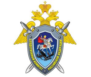 В Воронеже журналисты вошли в состав Общественного совета Следственного комитета