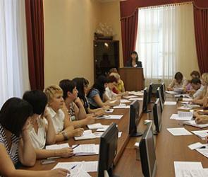 В Воронежском Фонде социального страхования прошло тестирование сотрудников