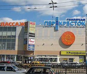 В Воронеже человек с ножом напал на посетителя ТЦ