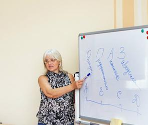 В Торгово-промышленной палате прошел семинар-тренинг для работников торговли