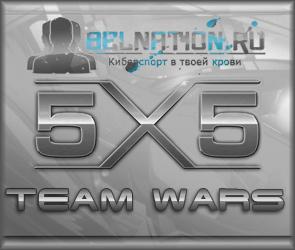 BN Team Wars #1 @ 12.08.2012