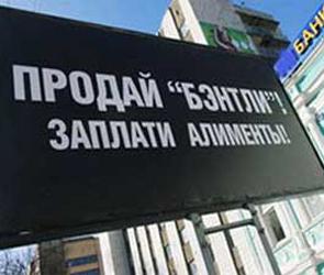 Лица злостных должников увидит весь Воронеж