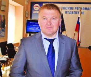 Строительство в Воронеже надо сделать привлекательным