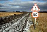 Дороги в России приблизятся к европейским нормативам