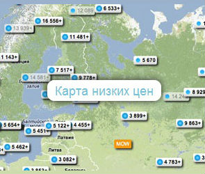 Авиабилеты из Воронежа купить онлайн теперь можно на 36on.ru!
