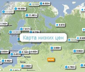 Как купить авиабилеты онлайн на сайте 36on.ru