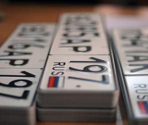 ГИБДД упростит процедуру регистрации автомобилей