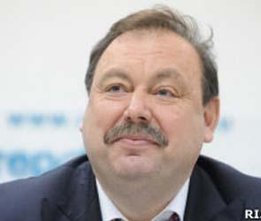 Осенью Геннадия Гудкова могут выгнать из Госдумы