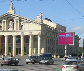 Рекламный экран в центре Воронежа выиграла CityVision