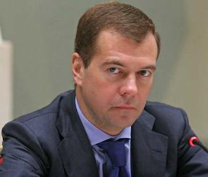 Медведев будет в отпуске до конца недели