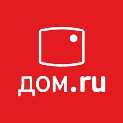 «Дом.ru» предлагает новый формат потребления телеком-услуг