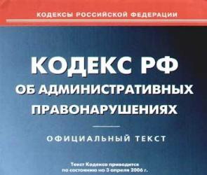 Бывший руководитель ООО «СтройАрт» воспрепятствовал работе конкурсного управляющего в Воронеже