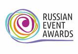 Оргкомитет премии «Russian Event Awards» продолжает принимать заявки