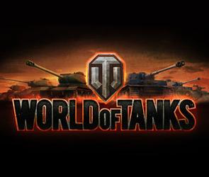 Виртуальные танкисты сразятся в Москве