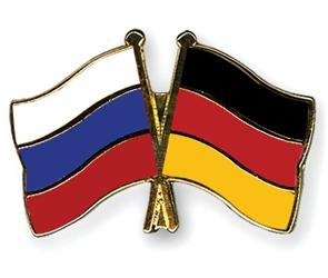 Российско-германская конференция по вопросам взаимовосприятия пройдет в Воронеже