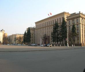 Гранты областного правительства будут вручены деятелям культуры и искусства