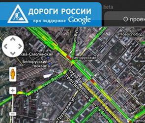 Google поставил двойку дорогам Воронежа