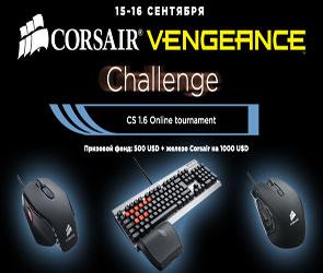 Corsair Challenge - Результаты @ PARASHUT ТОП2!
