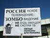 Митинг против добычи Никеля в Воронеже 64057