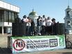 Митинг против добычи Никеля в Воронеже 64060