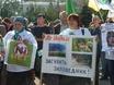Митинг против добычи Никеля в Воронеже 64063