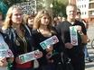 Митинг против добычи Никеля в Воронеже 64068