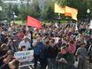 Митинг против добычи Никеля в Воронеже 64074