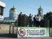 Митинг против добычи Никеля в Воронеже 64079