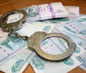 Директор социального учреждения задержана за хищение средств