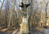 30 сентября - экскурсия в парк им. Кагановича