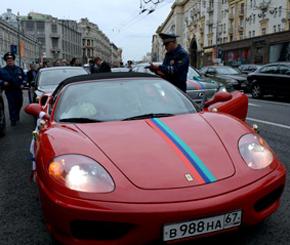 Дагестанцы,  устроившие перестрелку в центре Москвы,  отделались административным наказанием