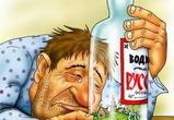 8 октября - Алкоголизм и русский народ: истоки/современность