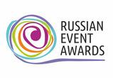 Более 100 заявок поступило на конкурс «Russian Event Awards - 2012»