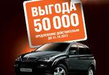 SsangYong Kayron по специальной цене в автосалоне «АвтоЛидер»