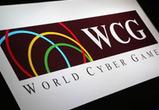 WCG 2008 Воронеж CS 1.6