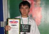 Андрей «uPro.Paradise» Быканов