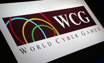 Расписание российского финала WCG 2008