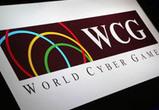 WCG 2008 WarCraft3 TFT