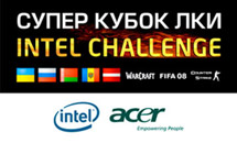 Супер Кубок ЛКИ