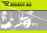 Rekrut.ru Championship - отборочный тур